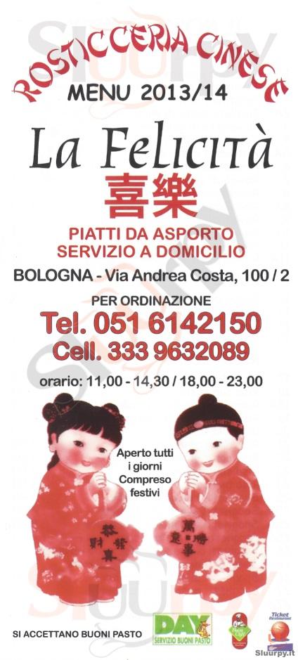 La Felicità Bologna menù 1 pagina