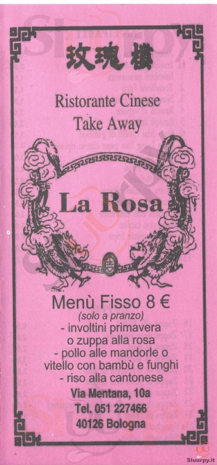 La Rosa Bologna menù 1 pagina