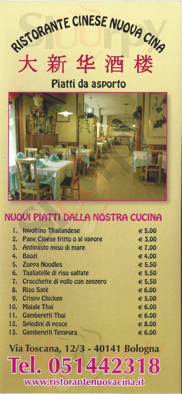 Nuova Cina Bologna menù 1 pagina