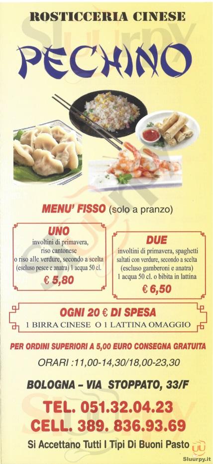 Pechino Bologna menù 1 pagina