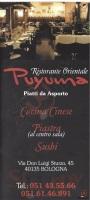 Menu Puyuma