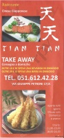Menu Tian Tian