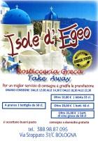 Menu ISOLE D'EGEO