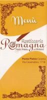 Foto del menù di Rosticceria Romagna