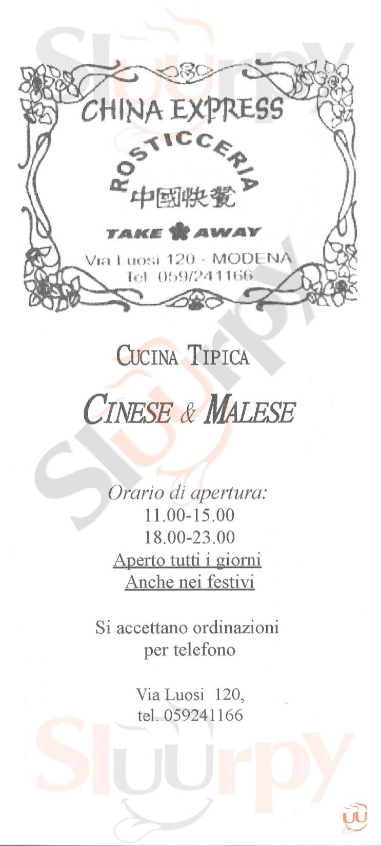 CHINA EXPRESS Modena menù 1 pagina