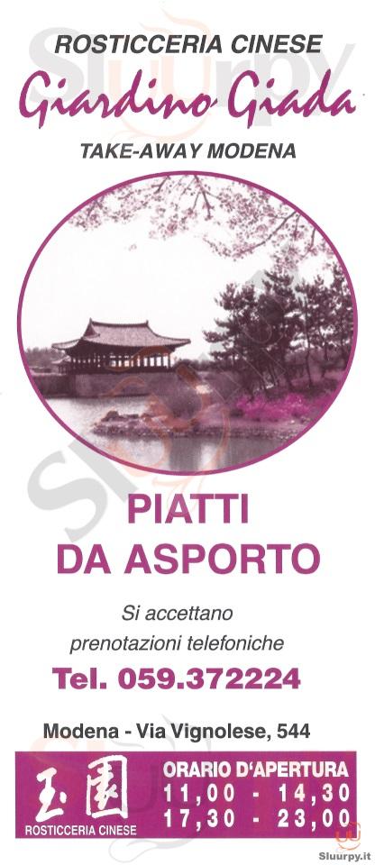 Giardino Giada Modena menù 1 pagina