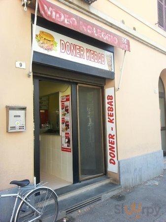 Donner Kebab Entrance