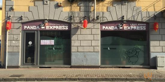 Panda Express Oriental Food