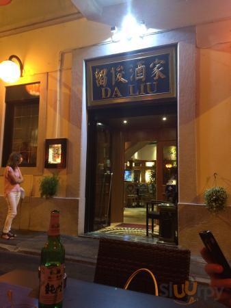 Ristorante Cinese Da Liu