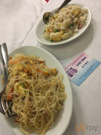 Spaghetti e riso