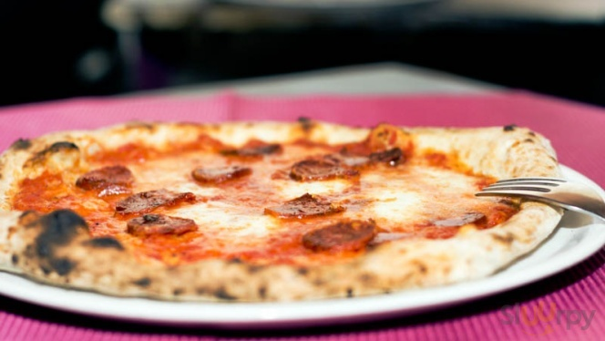 Ristorante Pizzeria MAMMA MIA