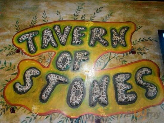 Tavern of Stones