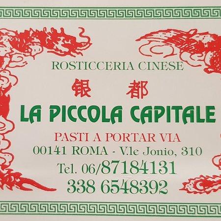 La Piccola Capitale, Roma