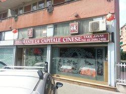 La Capitale Cinese, Sesto San Giovanni