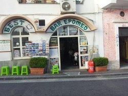 Bar Epomeo Serrara Fontana, Serrara Fontana