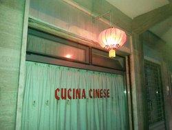 Foto del ristorante BUONISSIMO