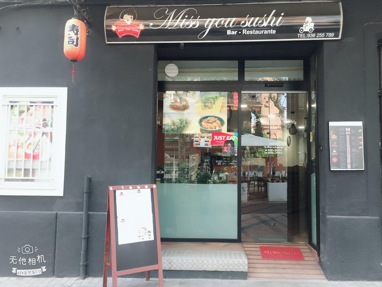 Miss You Sushi, Terrassa Padovana