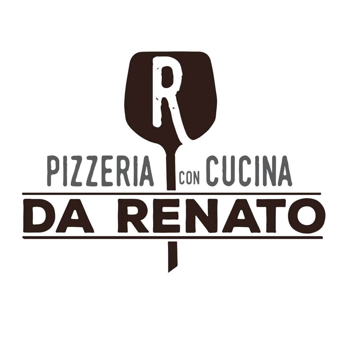 Pizzeria Da Renato, Salboro