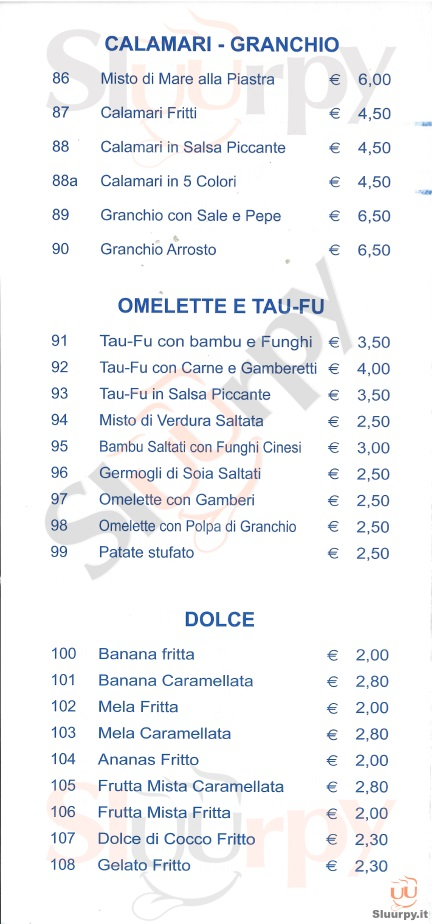 Rosticceria cinese genova men originale for Menu cinese