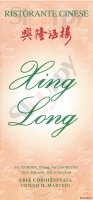 Menu Xing Long