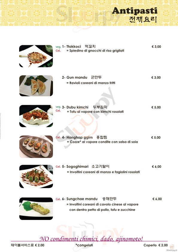 Lee's Korean Restaurant Milano menù 1 pagina