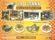 La Gitana, Como