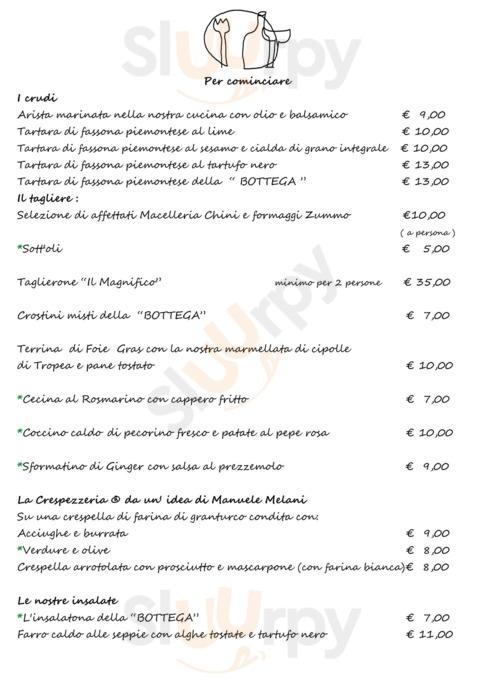 Bottega Peruzzi, Carmignano