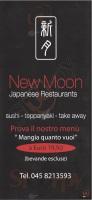 New Moon, Verona