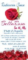 Rosticceria Bella Rosa, Modena