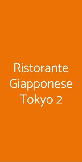 Ristorante Giapponese Tokyo 2, Napoli
