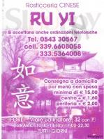Ru Yi, Forlì