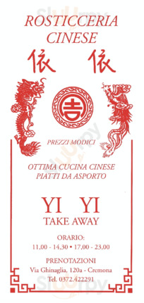 Yi Yi, Cremona
