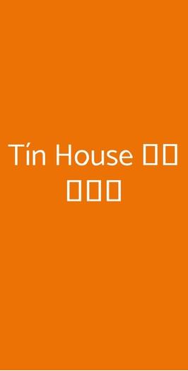 Tín House 巴师傅川菜, Roma