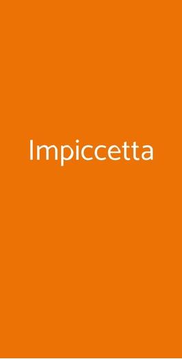 Impiccetta, Roma