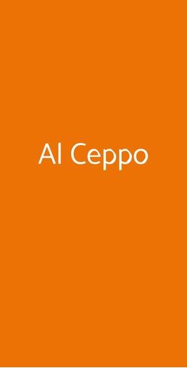 Al Ceppo, Roma