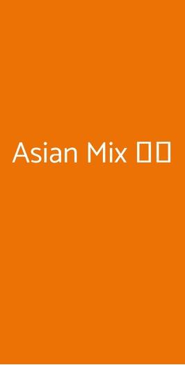 Menu Asian Mix 中意