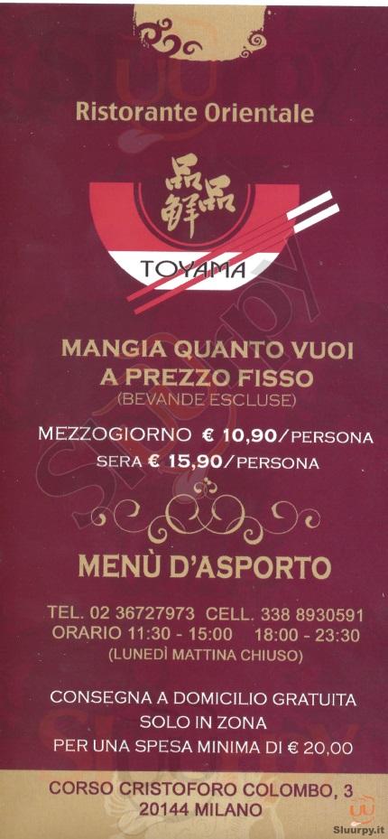 TOYAMA Milano menù 1 pagina