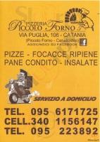 Piccolo Forno, Catania