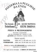 La Pugliese, Mantova