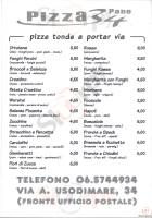 Pizza 34, Roma