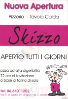 Skizzo, Roma