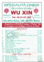 Wu Xin, Roma