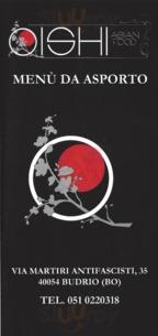 Ristorante Giapponese Oishi, Budrio
