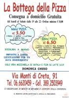 La Bottega Della Pizza, Roma