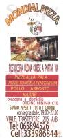 Mondial Pizza, Roma
