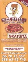 Pizza Matta 2, Roma