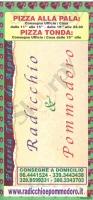 Radicchio & Pommodoro, Roma