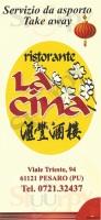 La Cina, Pesaro