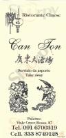 Can Ton, Palermo