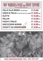 New Pizzeria E Polli Alla Brace Espress, Palermo
